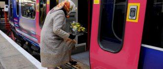 Скидки на ЖД билеты дальнего следования для пассажиров старше 60 лет